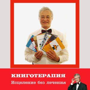 книготерапия_01